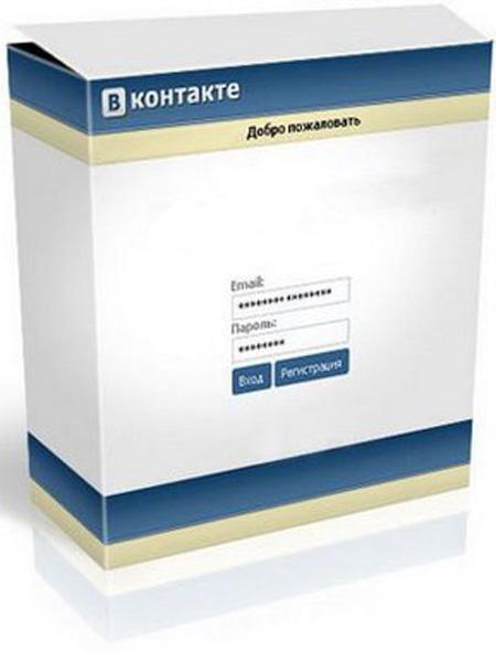 Для того чтобы взломать вконтакте.ру (vkontakte.ru) особых